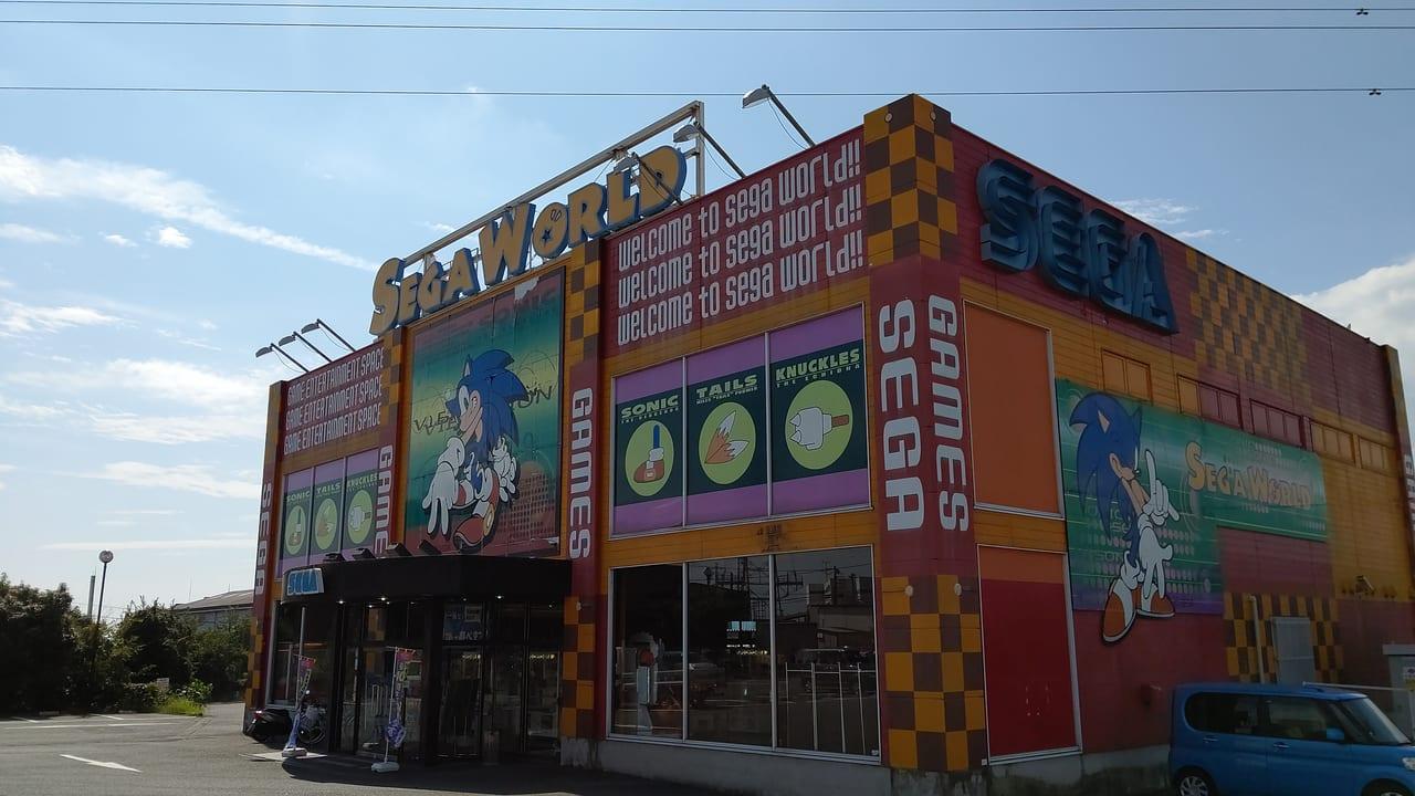 セガワールド富士閉店
