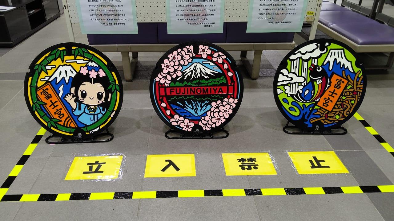 富士宮デザインマンホール