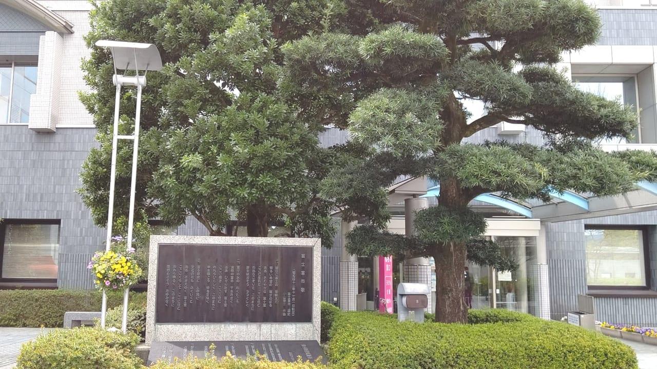 富士宮市役所