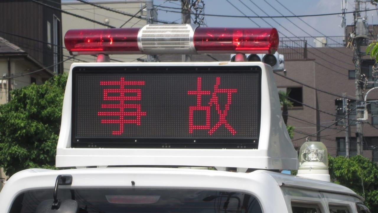 松岡で事故