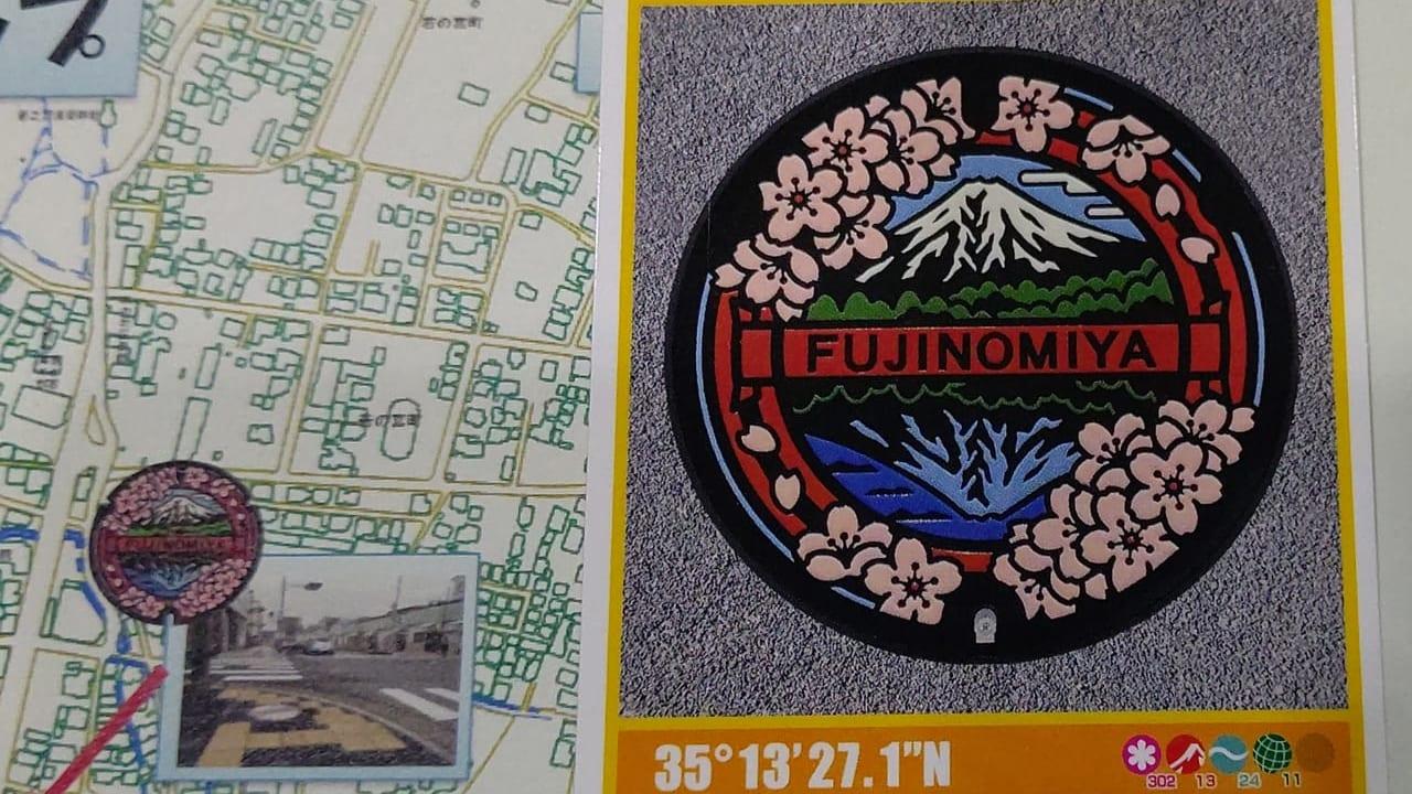 富士宮市マンホールカード